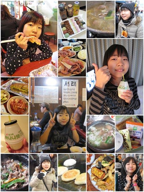 2013_1_mogumogu_mini.jpg