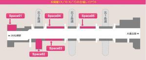 jibuma_space.jpg