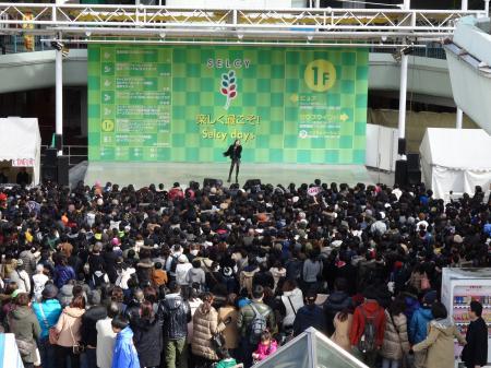 諤昴>蜃コ+247_convert_20140210171119