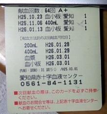 5_20140113181921cf7.jpg