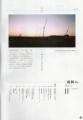 月刊復興人11月号 VOLUME37075