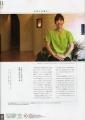 月刊復興人11月号 VOLUME37074