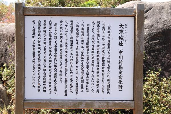 2012_0428_21.jpg
