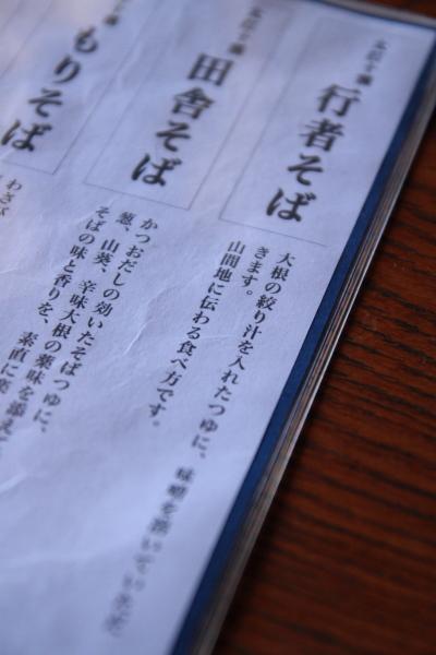 2012_0428_26.jpg