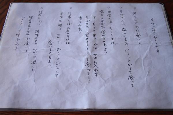 2012_0428_29.jpg