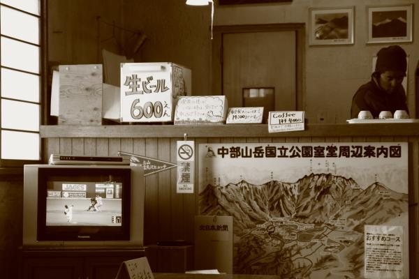 2012_0504_8.jpg