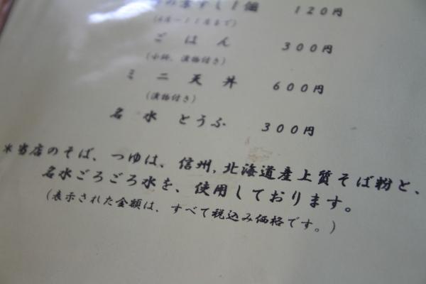 2012_0519_2_1.jpg