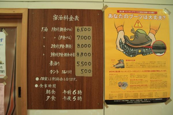 2012_0519_57.jpg