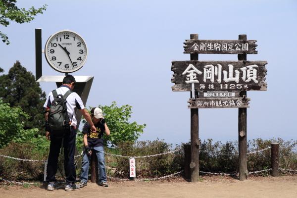 2012_0526_17.jpg