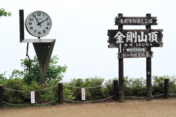 2012_0610_1_25.jpg