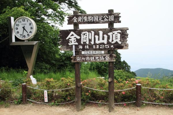 2012_0623_2_47.jpg
