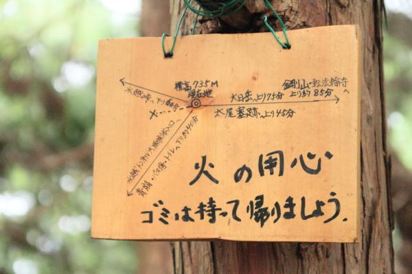 2012_0623_2_57.jpg