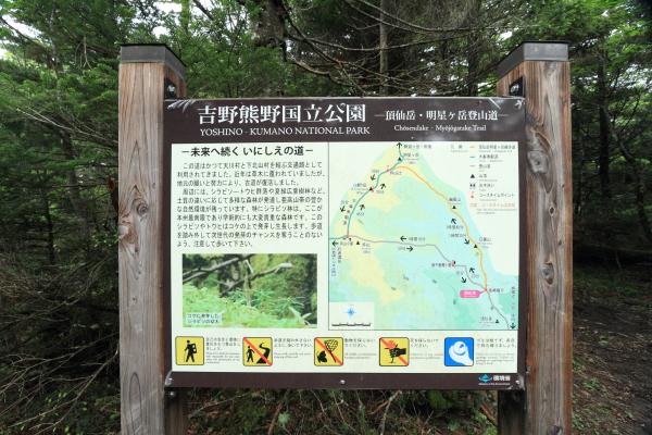 2012_0708_2_24.jpg