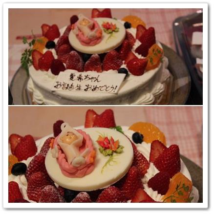 nacchann ケーキ