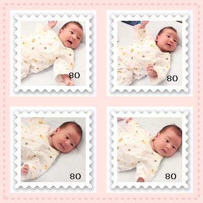 なっち切手8-27