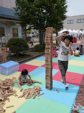 うづくり積み木タワー