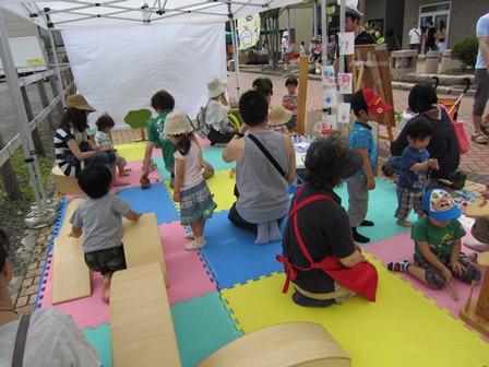 赤ちゃん広場スタンプ