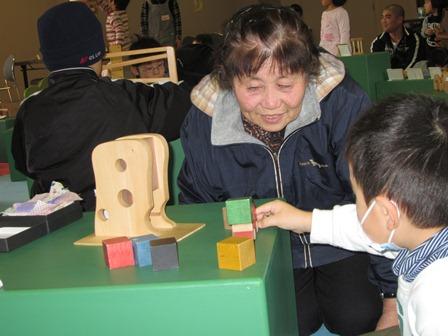 おもちゃの広場三戸ツミニィ