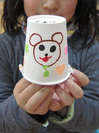 おもちゃの広場三戸ころころアニマル3