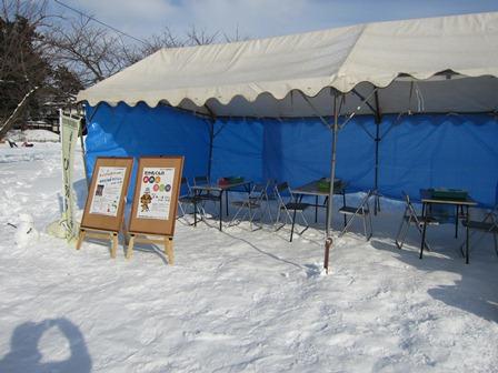 雪燈籠まつり雪遊び場