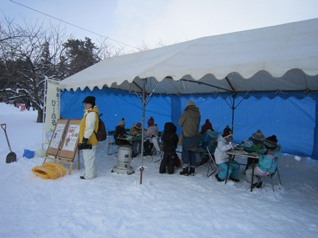 雪燈籠まつり遊び場WS2
