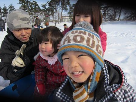 雪燈籠まつり遊び場家族