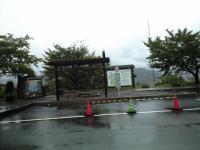 グリーンヒル郷原バス停