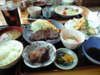 スペシャル和定食千円