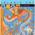 islam_art_detail_canby2005.jpg