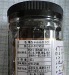 CIMG4349_20121229175909.jpg