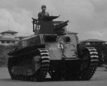 八九式中戦車 甲型