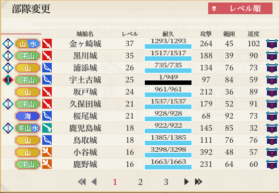 20141209175430ac6.png