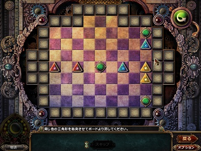 DarkParable_TheRedRidingHoodSisters Puzzle