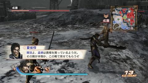 SM6 Play 02.jpg