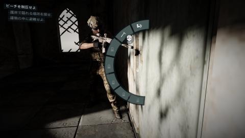 MOHW Open Door.jpg