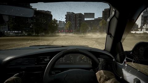 MOHWD Drive 01.jpg