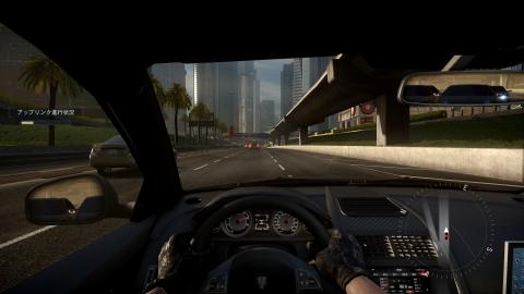 MOHWD Drive 02.jpg
