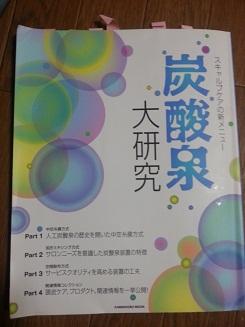 20121010_095940.jpg