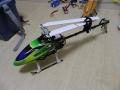 T-REX450ProDFC