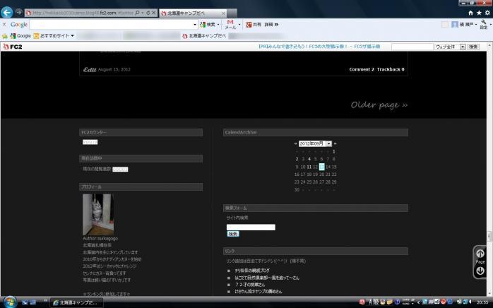 90000PV_20120913212224.jpg