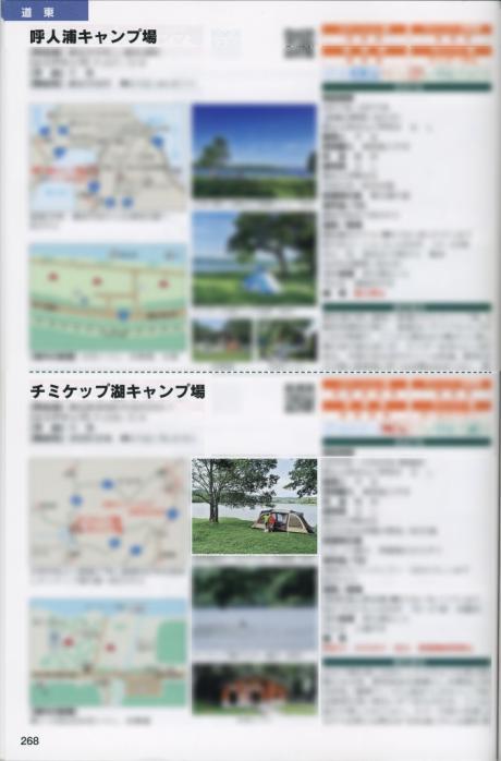 CG2012-003.jpg