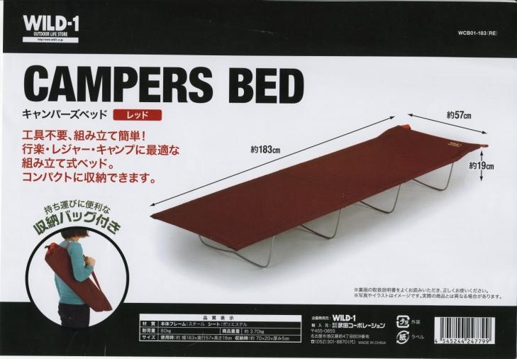 bed007.jpg
