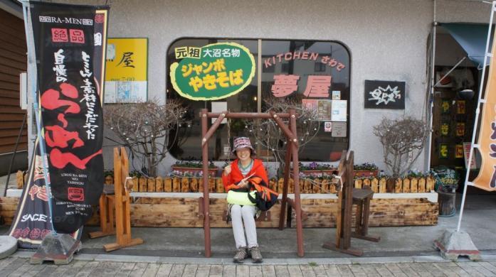 bike-onuma004_20120515230058.jpg