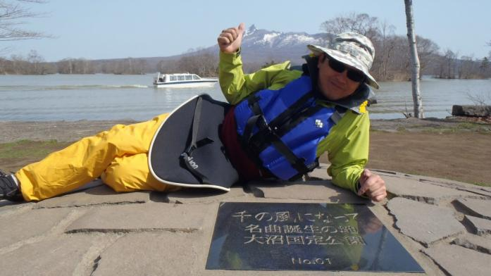 kayaktour010.jpg
