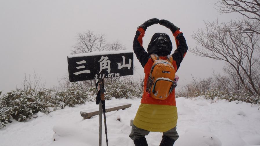 sannkaku004.jpg