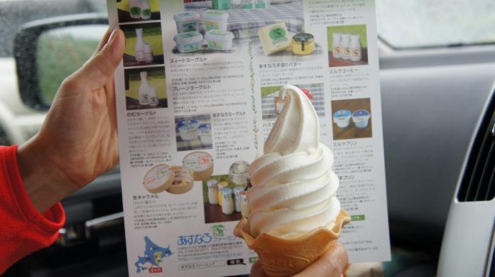 shikaribetsuB023.jpg