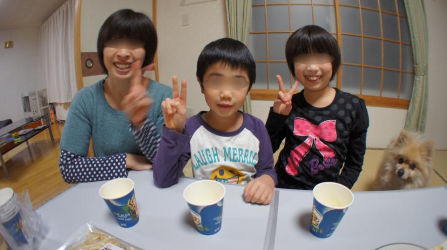 shinnenkai003.jpg
