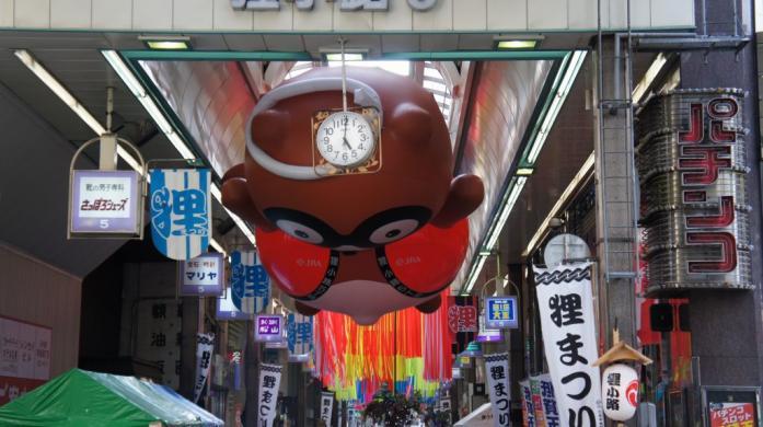 tanuki001.jpg