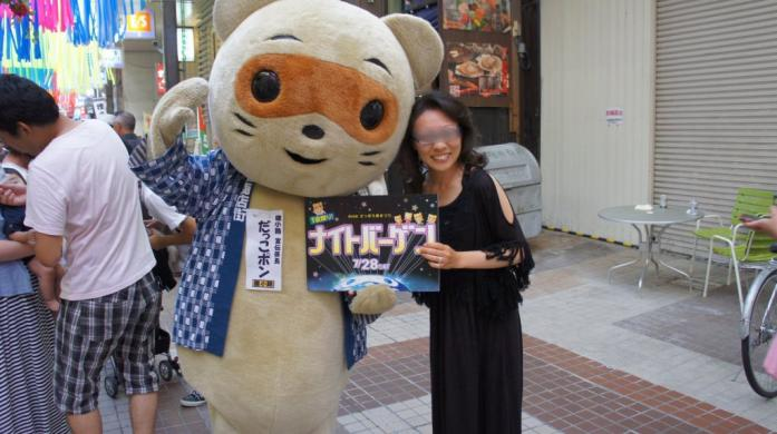 tanuki003.jpg