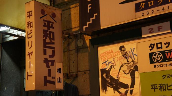 tanuki009.jpg